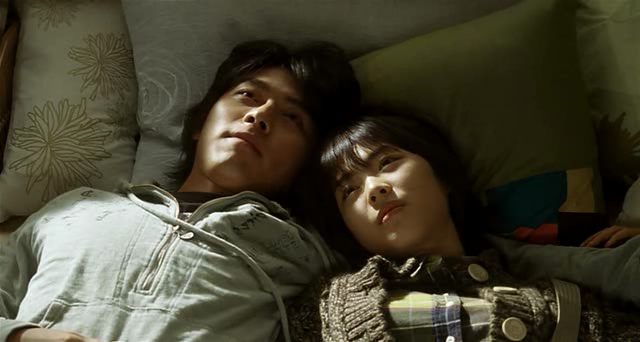 A Millionaire's First Love Baekmanjangja-ui cheot-sarang