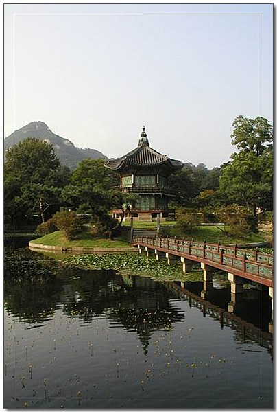 KB Palace Seoul