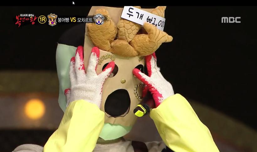 2015-12-13 16_07_44-151213.일밤 복면가왕 - 붕어빵 - Video Dailymotion