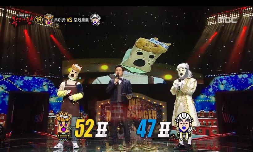 2015-12-13 16_08_21-151213.일밤 복면가왕 - 붕어빵 - Video Dailymotion